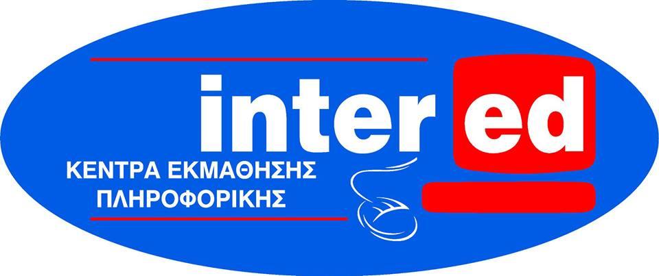 intered Βόλου Κέντρο Πληροφορικής Πιστοποίηση ECDL