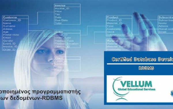 Πιστοποιημένος Προγραμματιστής Βάσεων Δεδομένων-RDBMS